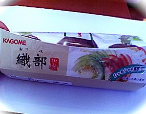 生鮮トマト界の烏骨鶏? KAGOME〈織部〉はなぜ「織部」なのか?_b0081338_11201053.jpg