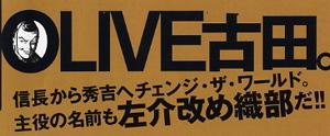 \'06年の大トリは『へうげもの』。モーニング4・5合併号、12月28日(木)発売!! _b0081338_1512313.jpg
