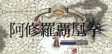 c0094547_21505311.jpg