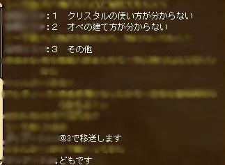 b0078250_2285058.jpg