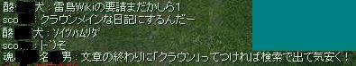 e0032752_184482.jpg