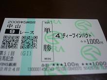 b0037654_9371036.jpg