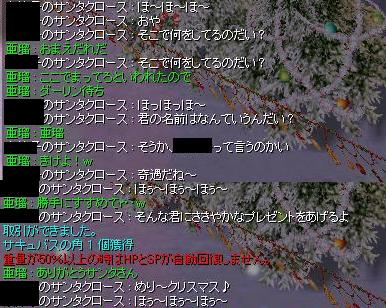 d0065256_12191849.jpg
