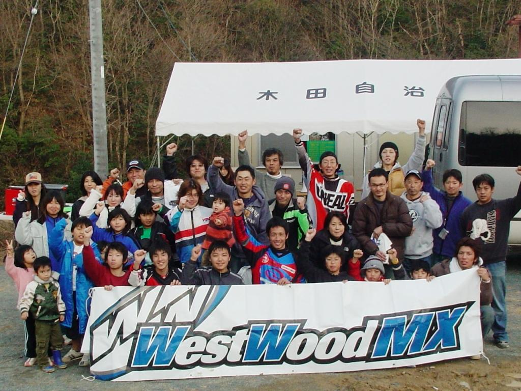 IA 田中教世 選手が率いるTEAM TAKASEのスクール♪_f0062361_17104742.jpg