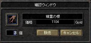 f0120661_3124585.jpg