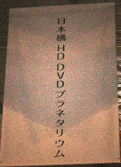 ハッピー・ホリデーズ「4passi」♪そして、ソウルダイナマイトよ永遠に・・・_b0051666_7231362.jpg