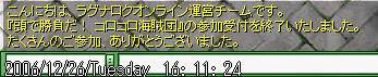a0059976_16211818.jpg