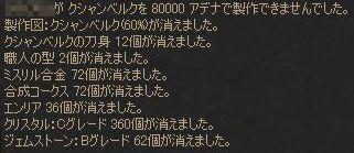 b0038576_1823944.jpg