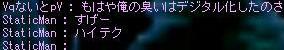 d0048280_1645996.jpg