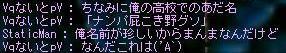 d0048280_1651981.jpg