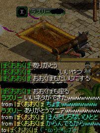 f0122080_21343172.jpg