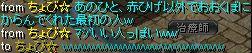 f0122080_21373331.jpg