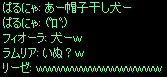 c0056384_16523690.jpg