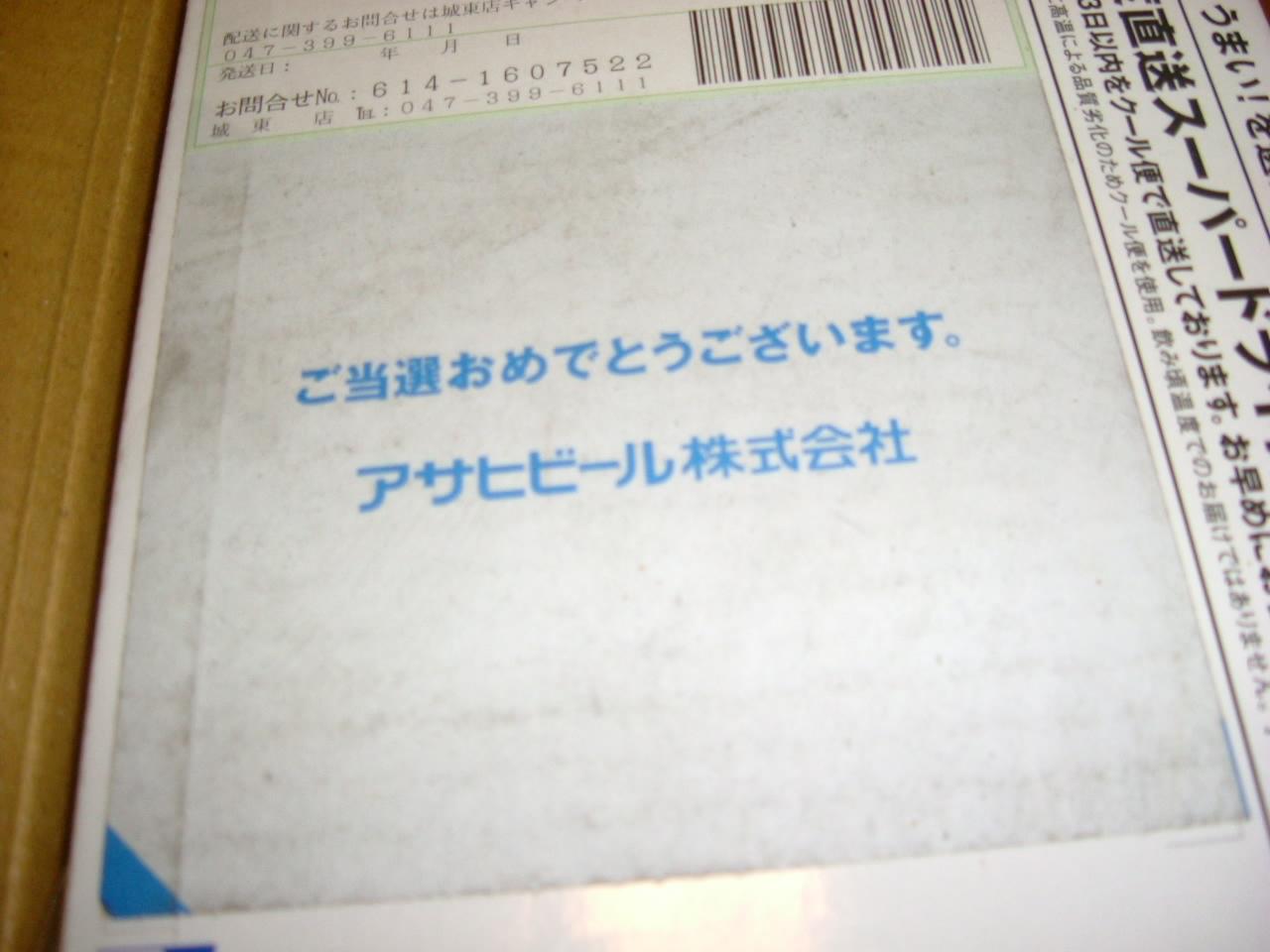 f0039085_18204714.jpg