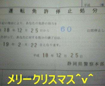 f0045687_15542129.jpg