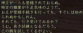 b0052588_22502012.jpg