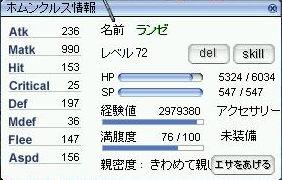 b0060488_13472737.jpg