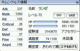b0060488_13475673.jpg