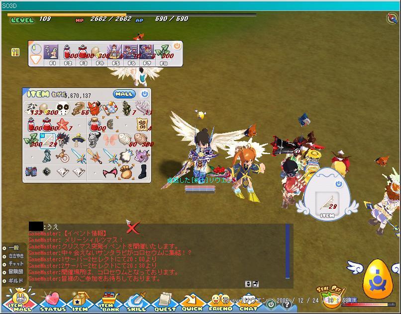 d0032088_20131340.jpg