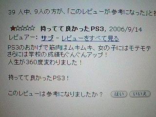 f0002888_522944.jpg