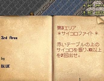 b0096491_141237100.jpg