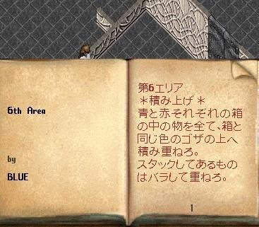 b0096491_14285385.jpg