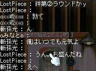 d0098791_6204214.jpg
