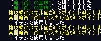 f0015592_19234544.jpg