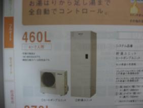 b0071995_18462067.jpg