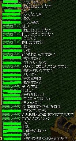 d0098597_9441229.jpg