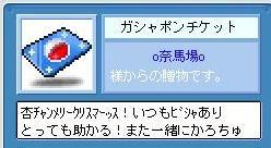 e0084700_17591170.jpg