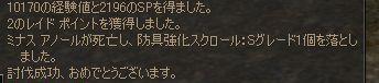 c0016602_21411328.jpg