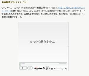 b0007805_462421.jpg