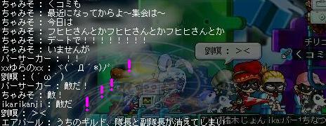 f0006510_2012837.jpg
