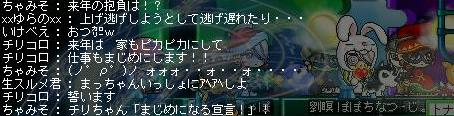 f0006510_20135216.jpg