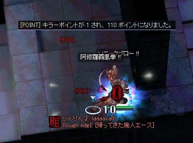 f0107520_7343925.jpg