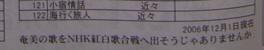島唄広告に腰砕け_c0057821_1604382.jpg