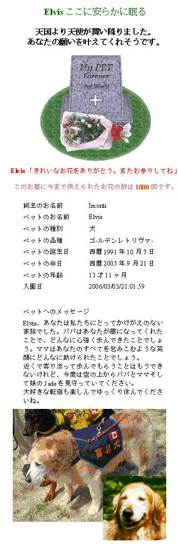 b0079523_9401174.jpg