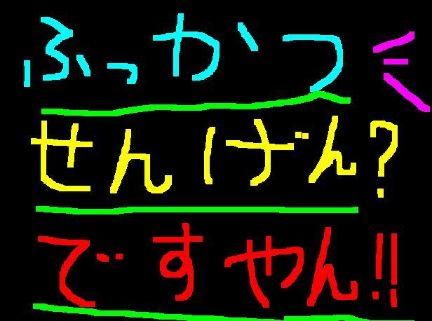 f0056935_18162138.jpg