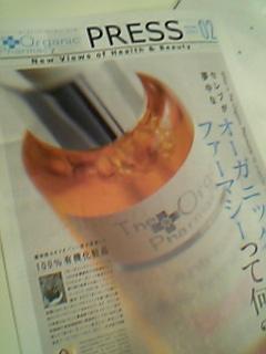 b0007036_2012270.jpg