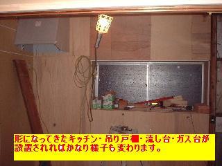 f0031037_21184687.jpg
