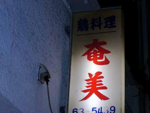 b0019140_17583218.jpg