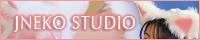 冬コミ71新作:ヴァンパイア「フェリシア」のコスプレ CD-ROM 写真集_b0073141_19173630.jpg