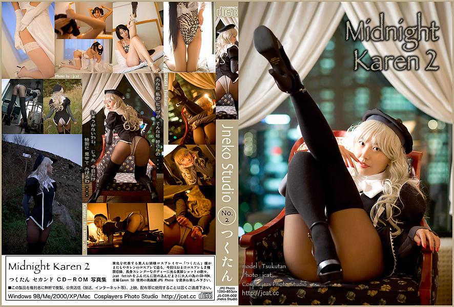冬コミ71新作:Fate「カレン・オルテンシア」のコスプレ CD-ROM 写真集_b0073141_5253699.jpg