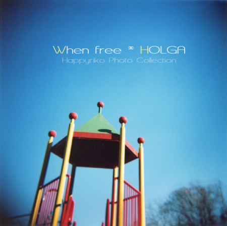 When free * HOLGA_b0049843_21222551.jpg