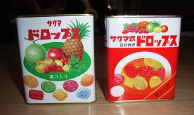 菓子に歴史あり-2 サクマドロップスと都こんぶ_c0030645_20333712.jpg