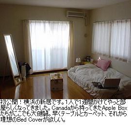 d0000746_123166.jpg