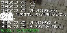f0055549_17443717.jpg