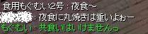 f0055549_1753442.jpg