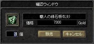 f0120661_4292321.jpg